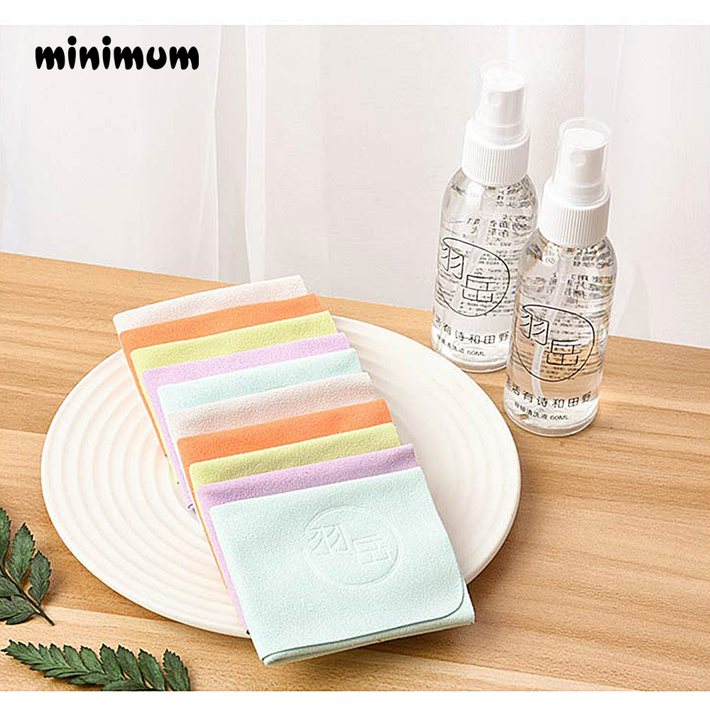 10 pcs/lots Eyeglasses Chamois Glasses Cleaner 150*175mm Microfiber Glasses Cleaning Cloth For Lens Phone Screen Cleaning Wipes 3