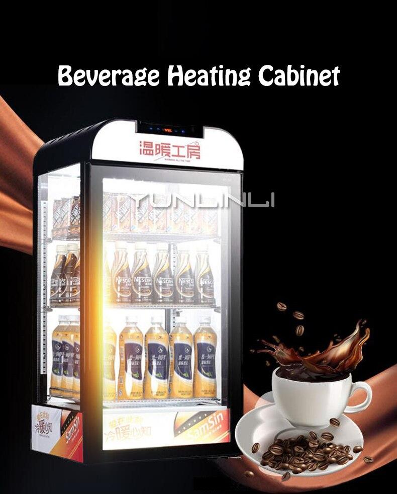 Commerciële Isolatie Verwarming Kabinet Display Houder Drinken Showcase Warmte Behoud Doos Drank kast SR 65 - 3