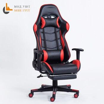 Fashion armchair playing chair WCG chair