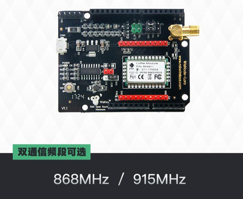 LoRa Module Arduino Open Source Hardware Low Power Distance Support 433 470 MhzLoRa Module Arduino Open Source Hardware Low Power Distance Support 433 470 Mhz