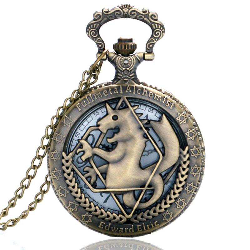 Bronze Vintage Edward Elric Stars Around Pocket Watch With Necklace Chain P424
