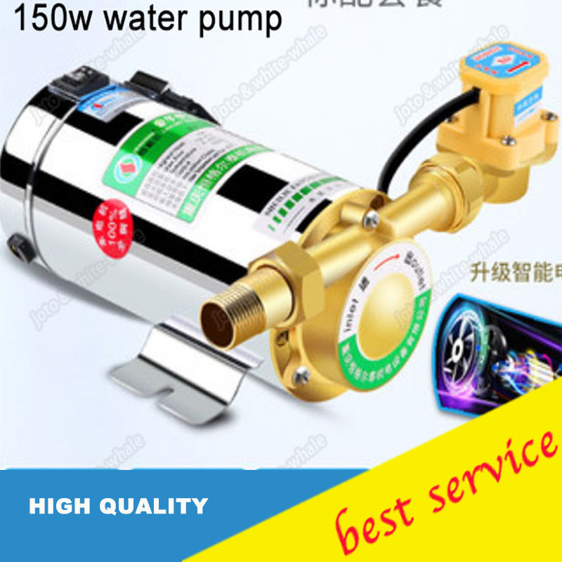 150W Mini 220v Household Automatic Water Pumps Water Pressure Booster Pump high pressure pumps water pressure booster pump 220v wide voltage operation mini electric water pump portable