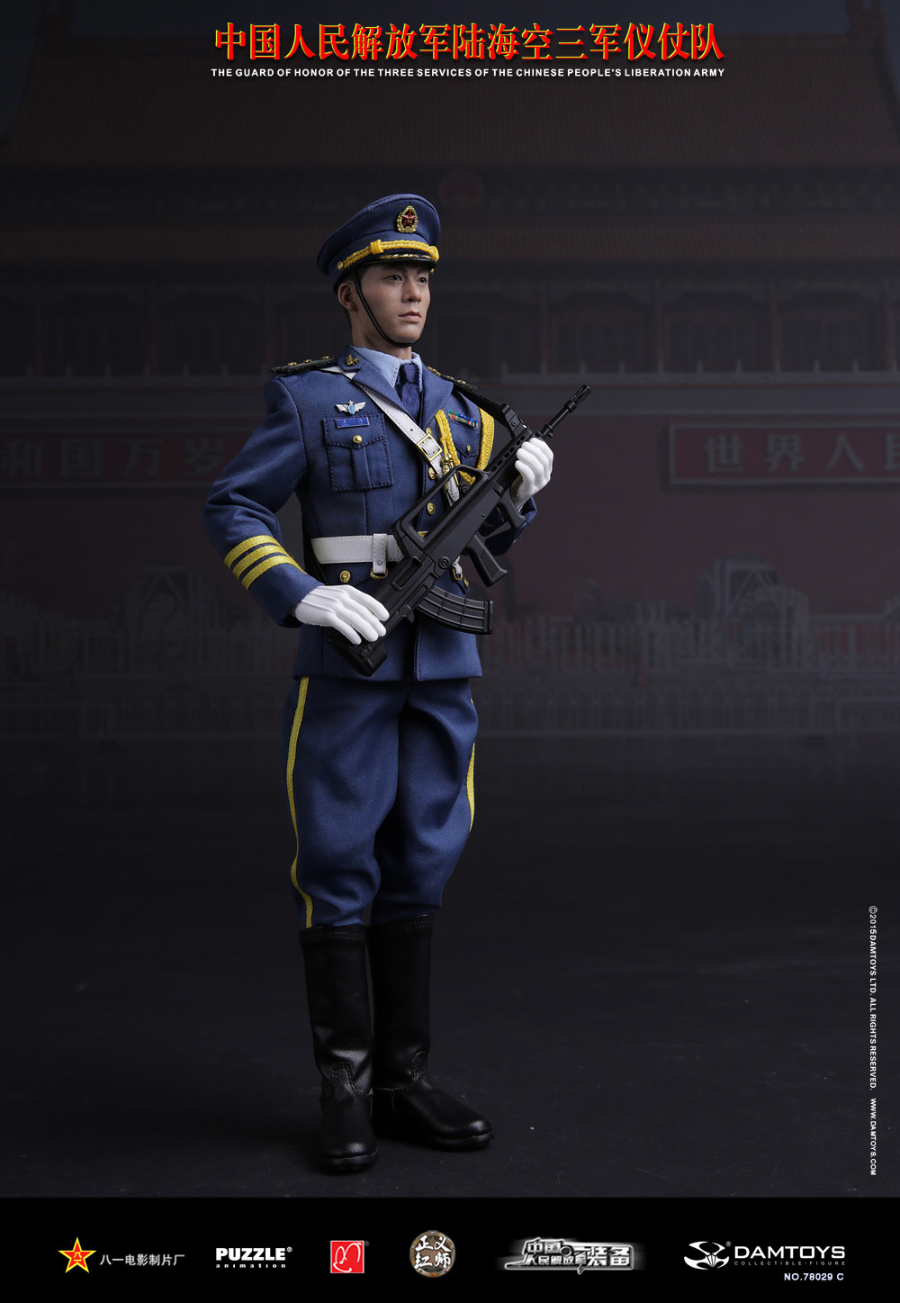 DAM TOYS 1:6 PLA Chinese Navy Honor Guard Standard Bearer Action Figure 78029b