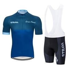 Для мужчин STRAVA MTB полиэстеровый велосипедный спортивный Джерси летние дышащие велосипедные гелевые Шорты Ropa Ciclismo Maillot