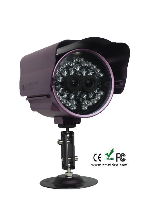 1.3MP Serial RS232/RS485 Waterproof Bullet HD Camera with Two Lenses