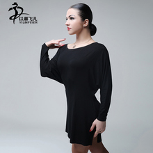 High-quality smooth silk fabric Latin Skirt, comfortable and breathable Polyester One-piece Bat sleeve latin dress