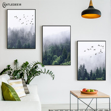 Northern Europe Decorative Fog Forest Abstract Art Poster Style Mural Animal Canvas Painting Family Bedroom Decoration No Frame