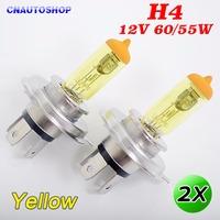 Hippcron H4 Halogen Bulb 12V 60/55W Yellow Glass 3000K Stainless Steel Base   Auto   Car Fog Lamp 2 PCS