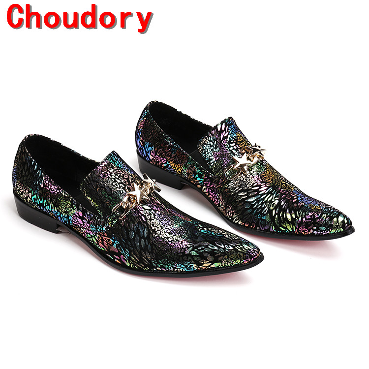 0fe4cc9067 Italian mens shoes Zobairou brands mixed color glitter prom shoes pointy  summer brogue genuine leather formal shoes men-in Formal Shoes from Shoes  on ...