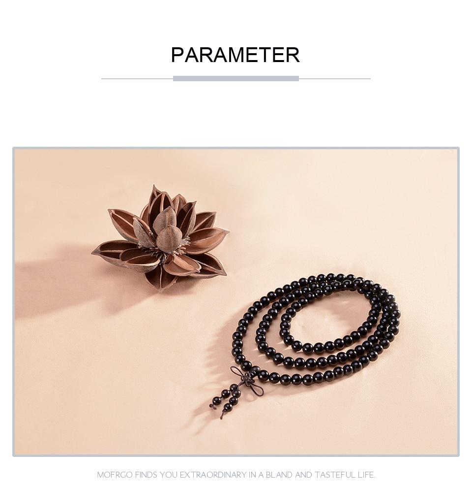 Multilayer Bracelets For Women Men 2