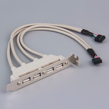 4-Порты и разъёмы USB2.0 материнская плата сзади Панель скользящая Скоба хост-адаптер
