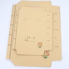 Новая Экологичная крафт-бумага А4 16 к 25 к Обложка для книг для студентов защита для учебников Обложка для офиса и школы