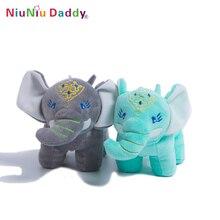 Niuniu Daddy 20cm Appease Elephant Infant Mjuka Fyllda Djur Elephant Plush Leksaker Baby Sova Leksaker Plush Toy For Kids