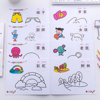 8PCS Children Drawing Books Kids Painting Learning Notebook Animals/Vegetables/Fruits/Building/Cars Coloring Educational Toys