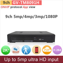 9 channel ONVIF NVR DVR 9ch(8ch) 5mp(4mp)/3mp/1080P input digital video recorder surveillance cctv system mini GANVIS GV-TM8091H