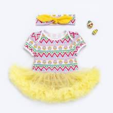 2pc Dress Summer Outfit – Short Sleeve