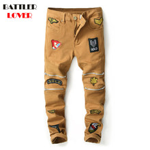 Embroidery Jeans Men Pants Fear of God Trousers Denim Motorcycle Pant Hip Hop Biker Mens Masculina Autumn Skinny Slim Jeans 2018(China)