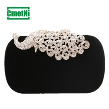 Trendy Clutch Bag Personality Diamond Peacock Dinner Womens Plush Shoulder Handbag Wallet Crossbody