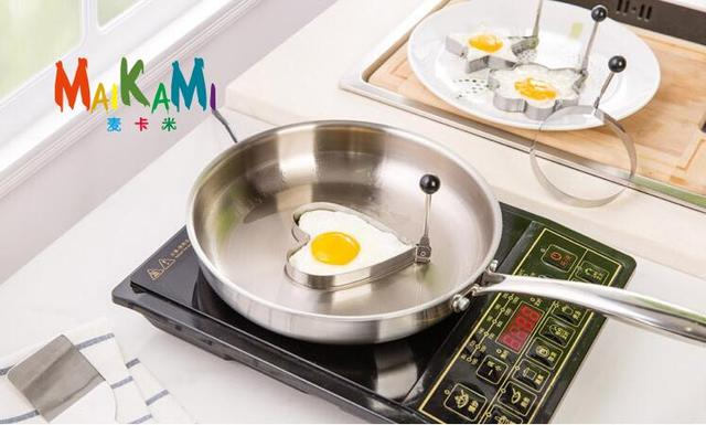 Creative Stainless Steel Omelette Set