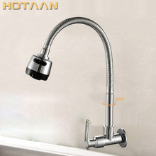 Hot sell,Free shipping,Brass Cold Kitchen Faucet, single Cold Sink Tap, torneira Cold Kitchen Tap,YT 6026 A