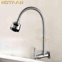 Hot-sell,Free shipping,Brass Cold Kitchen Faucet, single Cold Sink Tap, torneira Cold Kitchen Tap,YT-6026-A