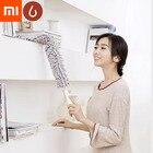 Xiaomi Mijia YJ Soft...