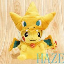 """New 9"""" Pokemon Pikachu With Charizard hat Plush Soft Toy Stuffed Animal Doll"""