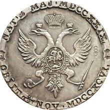 Монеты России 1796 копия 27,5 мм