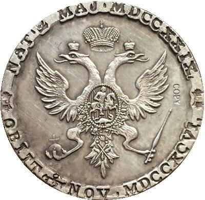 Russian Coins 1796 Copy  27.5mm
