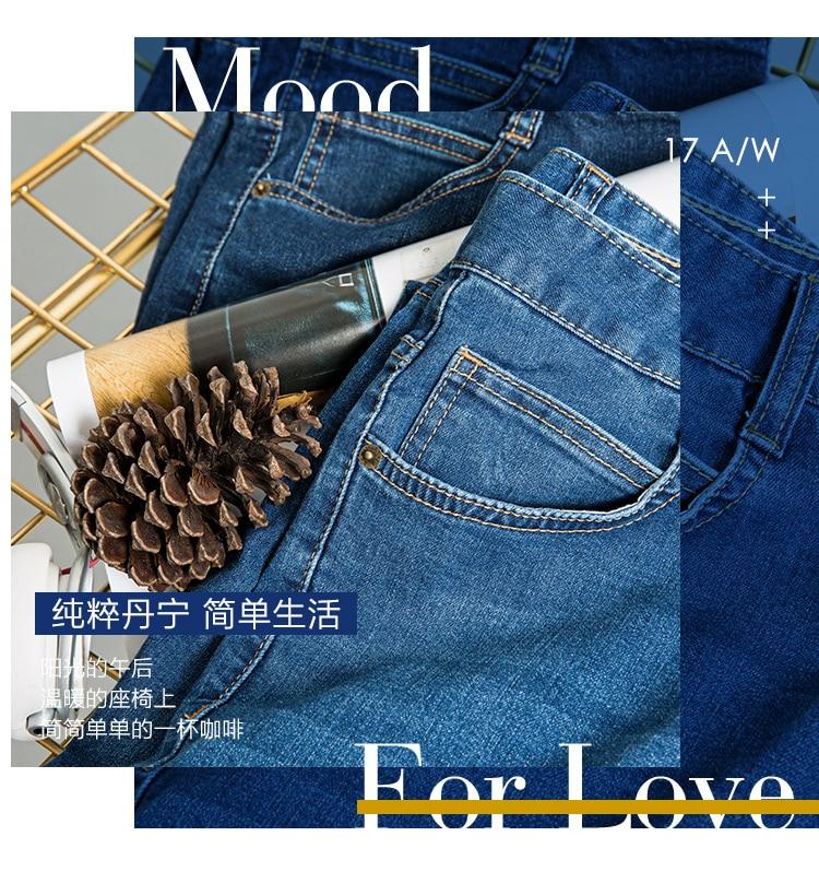 HTB1BbDSadzvK1RkSnfoq6zMwVXaf - SEMIR jeans for mens slim fit pants classic jeans male denim jeans