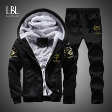 Men Fleece Set Fashion 2019 Winter Tracksuits Fleece Lined Hoodies Sweatshirt + Pants Track Suit Mens Sporting 2 PCS Warm Suits(China)
