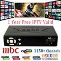1 Ano Árabe Alemão REINO UNIDO Espanha Esportes Ao Vivo TV Caixa de IPTV Europa 1150 + Apoio canais M3U IKS IPTV HD Set Top Box Inteligente PK MAG 250