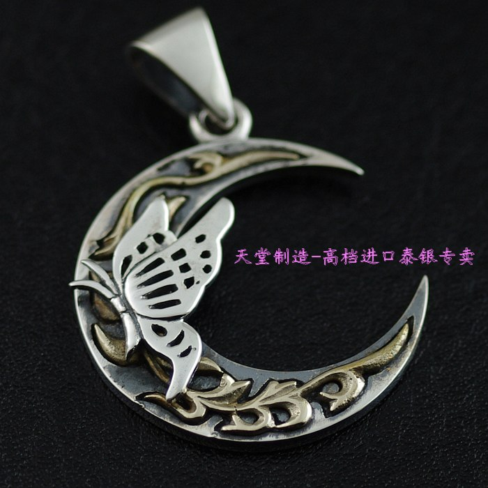 GV the new moon and the Butterfly Pendant verne j from the earth to the moon and round the moon isbn 9785521057641