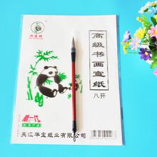 Фотография 35 sheet/pack Chinese White Rice Paper Chinese Painting Calligraphy Brush Thin Translucent Practise Rice Paper