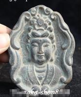 Old China Antique Bronze Kwan yin Guan Yin Goddess Head Statue Amulet Pendant