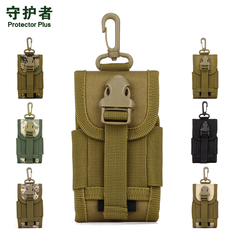 MOLLE PALS cell phone coyote brown small mini buckle wargame utility survival pouch purse bag,free shipping wholesales new