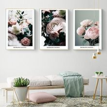Pink Flowe Green Leaves Floral Canvas Painting Gallery Wall Art Print Poster Nordic Picture Living Room Home Decor(China)