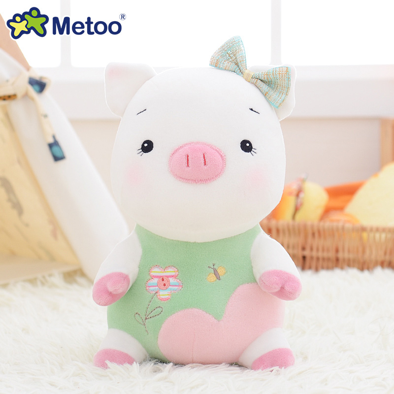 9 Inch Plush Cute Stuffed Brinquedos Baby Kids Toys for Girls Birthday Christmas Gift Bonecas Appease Pig Metoo Doll new cute plush toy cow doll simulation game more cattle stuffed animal christmas birthday gift for girls
