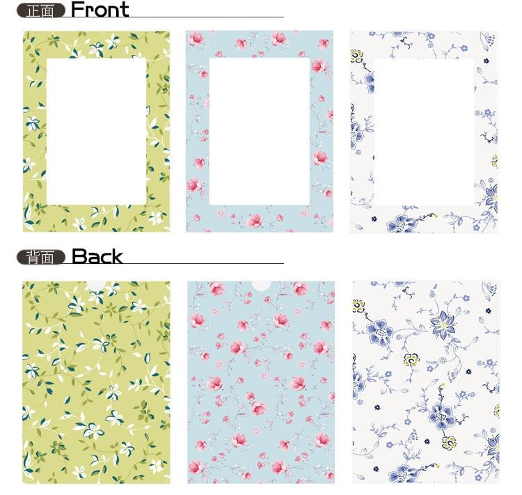 paper frame 7