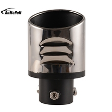 6cm Car Stainless Steel Chrome Round Tail Muffler Tip Pipe Outside Diameter Automobile Exhaust Pipes Tips With Net