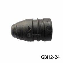 Бесплатная доставка! Аксессуары для электрического молотка, Сменный патрон для дрели SDS для Bosch, высокое качество, для Bosch, для GBH2 24DFR