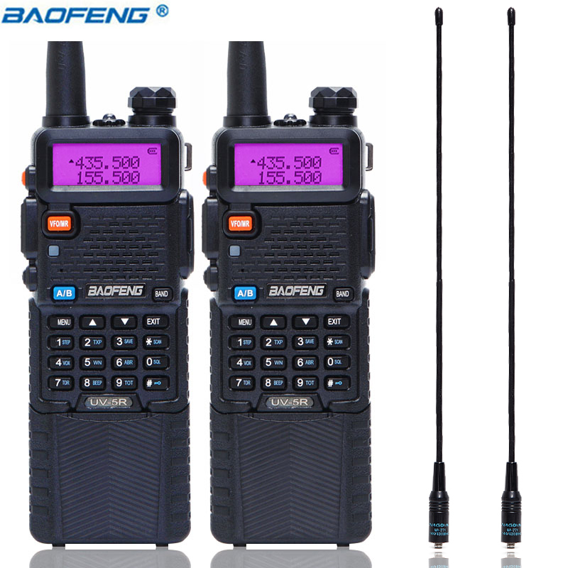 UV-5R加长版黑色配771天线(2pcs)