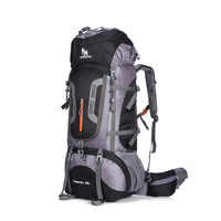 80L Large Capacity Outdoor backpack Camping Travel Bag Professional Hiking Backpack Rucksacks sports bag Climbing package 1.45kg