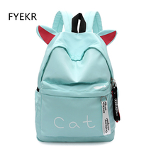 цены на Cute Backpack School Women Bag Nylon Laptop Printing Backpacks For Teenage Girls Casual School Bags Female Pleceak Mochila Mujer  в интернет-магазинах