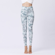 New Printed Underpants Sports Fitness Yoga Quick-drying Tight-fitting Lady