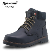 Apakowa Winter Boys Classic Boot Genuine Leather Warm Real Fur Ankle Martin Boots for Boys Little Kids Children's Shoes with Zip