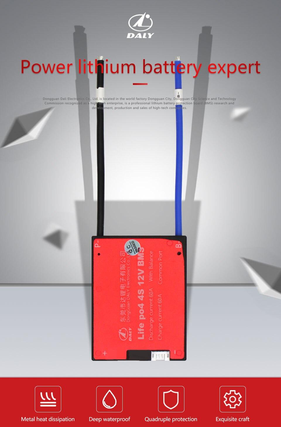 铁锂4S小电流_01