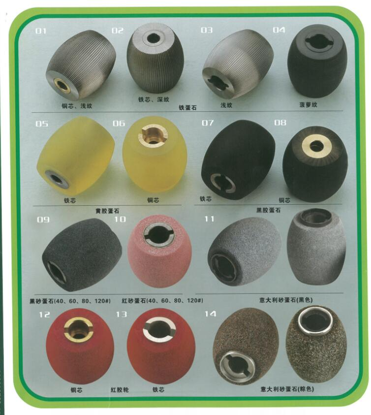 Sewing Tools M4071-1A Yellow Rubber Roller 801 Leather Skiving Machine Part Atom Fortuna Flecksteel Tecon Asahi Nippy Machine Parts