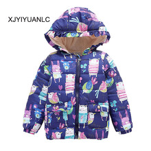 Winter Boys Girls Outerwear Hooded Children Clothing Baby girl Fashion Printed Cotton Coat Kids Warm jacket Clothes 1-5 years children autumn and winter warm clothes kids boys and girls thick sweaters fleece turtle neck baby girl sweater 1 5 years
