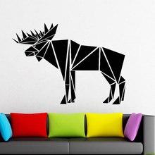 Bull Elk Full Body Decal Elk Geometric Animals, Car Stickers, Triangles, Lines Wall Decal Window Sticker Handmade Vinyl JH11 window elk landscape printed removable wall decal